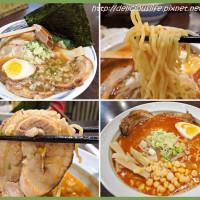 台北市美食 餐廳 異國料理 日式料理 北無双拉麵 (景美店) 照片