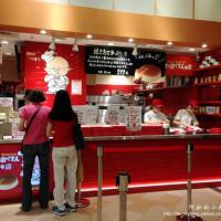 高雄市美食 餐廳 烘焙 蛋糕西點 Uncle Tetsu's Cheese Cake徹思叔叔の店 (漢神百貨店) 照片