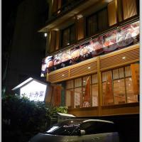 台北市美食 餐廳 異國料理 日式料理 新秀閣 照片