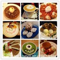 台北市美食 餐廳 咖啡、茶 下午茶精選 照片