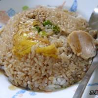 雲林縣美食 餐廳 中式料理 小吃 番薯仔炊飯 照片