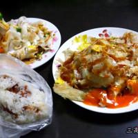 新竹市美食 餐廳 中式料理 中式早餐、宵夜 和樂早餐店 照片