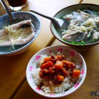 台南市美食 餐廳 中式料理 小吃 開元路無名虱目魚 照片