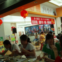 桃園市美食 餐廳 中式料理 熱炒、快炒 新林鐵板燒 照片