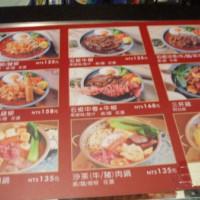 桃園市美食 餐廳 中式料理 熱炒、快炒 濠誠石板料理專賣店(桃園遠東店) 照片