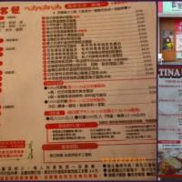 桃園市美食 餐廳 咖啡、茶 歐式茶館 TINA廚房(中壢店) 照片