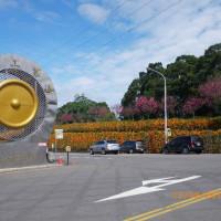苗栗縣休閒旅遊 景點 景點其他 銅鑼工業區-爆仗花 照片