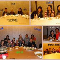 桃園市美食 餐廳 中式料理 中式料理其他 福珍美食館 照片