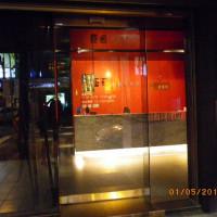 桃園市美食 餐廳 異國料理 日式料理 藝奇ikki新日本料理(桃園南華店) 照片