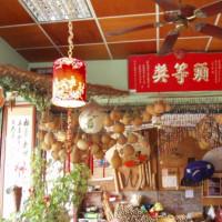 高雄市休閒旅遊 景點 景點其他 廣德興-美濃油紙傘 照片