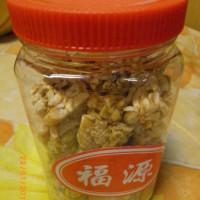 新竹市美食 餐廳 零食特產 零食特產 福源花生糖 照片