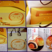 台北市美食 餐廳 烘焙 周老爸時尚餅舖 照片