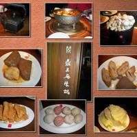 高雄市美食 餐廳 火鍋 麻辣鍋 高雄市七賢二路16號 照片