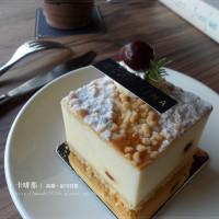 高雄市美食 餐廳 咖啡、茶 咖啡館 卡啡那 Caffaina Coffee (明誠店) 照片