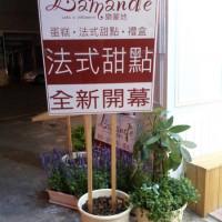 台中市美食 餐廳 異國料理 法式料理 樂蒙地 L'amande 照片