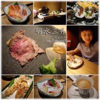 台北市美食 餐廳 異國料理 日式料理 明水三井2館 照片