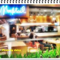 台北市美食 餐廳 咖啡、茶 咖啡、茶其他 瑪可堤Mocktail Tea 照片