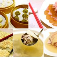 台北市美食 餐廳 中式料理 江浙菜 點水樓 (南京店) 照片