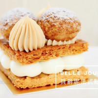 台中市美食 餐廳 烘焙 蛋糕西點 Belle Journee 貝爵妮法式點心坊 照片