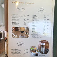 台北陽明山 ‧ 豆留森林│Cama Cafe 森林秘境日式老宅,陽明山/士林新景點推薦!