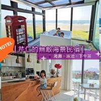 紫色微笑在Hi-Q鱻食餐廳 pic_id=5797112