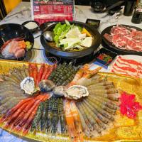 愛吃牙米在丼賞和食嗨蝦蝦 pic_id=5922982