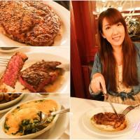 台北市美食 餐廳 異國料理 美式料理 Ruth's Chris Steak House茹絲葵經典牛排館 (民生店) 照片