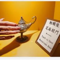 台北市美食 餐廳 異國料理 多國料理 1001 Nights Taipei (一千零一夜水煙館) 照片