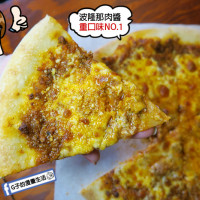 G子在La Bocca 義式手作披薩 pic_id=5860803