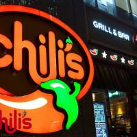 台北市美食 餐廳 異國料理 美式料理 Chili's 美式休閒餐廳 (民生店) 照片