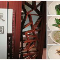 台北市美食 餐廳 中式料理 粵菜、港式飲茶 台北喜來登辰園 照片
