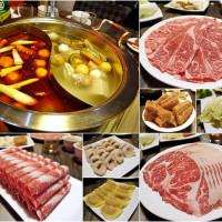 台北市美食 餐廳 火鍋 麻辣鍋 福記麻辣鴛鴦火鍋 照片