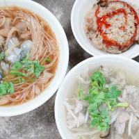 台北市美食 攤販 麵線 東發號 照片