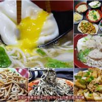 台北市美食 餐廳 中式料理 小吃 四鄉五島馬祖麵店 照片