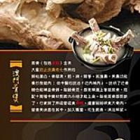 台北市美食 餐廳 中式料理 粵菜、港式飲茶 澳門骨堡 照片