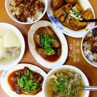 台北市美食 餐廳 中式料理 小吃 黃記滷肉飯 照片