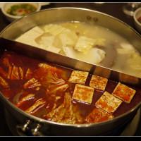 台北市美食 餐廳 火鍋 麻辣鍋 史記精緻鴛鴦鍋 照片