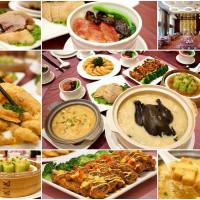 台北市美食 餐廳 中式料理 中式料理其他 晶宴會館(民權館) 照片