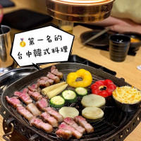 台中韓式烤肉推薦【蔡家韓式烤肉】找了好久終於找到第一名好吃的韓式烤肉了!維尼激推,他們從豬五花、泡菜豆腐鍋、配菜到甜點,通通100分,不浮誇!
