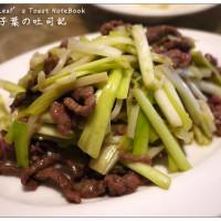 台北市美食 餐廳 中式料理 台菜 舍香味精緻料理 照片