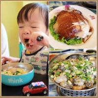 台北市美食 餐廳 中式料理 台菜 阿美飯店 照片