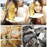 台北市美食 餐廳 中式料理 台菜 大眾飯店 照片