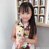 踢小米在茶聚光復店 pic_id=6268917