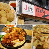 台北市美食 餐廳 異國料理 韓式料理 涓豆腐(南京店) 照片