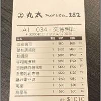 Shirley Huang在丸太屋台酒場 pic_id=6325836