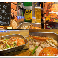 台北市美食 餐廳 異國料理 日式料理 we里壽司生魚片 照片