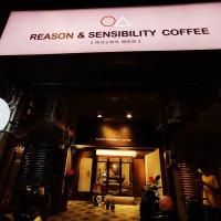 快樂雲在理性&感性咖啡館 pic_id=6395562