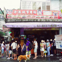 新北市休閒旅遊 景點 古蹟寺廟 平溪老街 照片