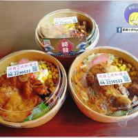 星晴小步在崎發中日式料理亭 pic_id=6460336