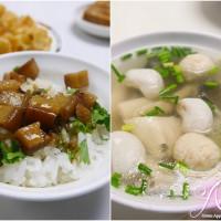 台南市美食 餐廳 中式料理 小吃 永記虱目魚丸 照片